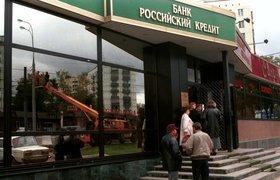 Банкир Анатолий Мотылев пропал после отзыва лицензий у его банков