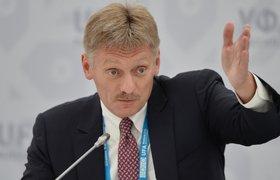 Кремль ответит присоединившимся к санкциям ЕС странам
