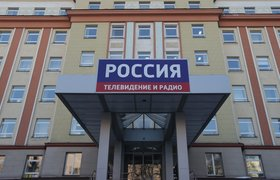 Радиостанции ВГТРК будет курировать новый руководитель