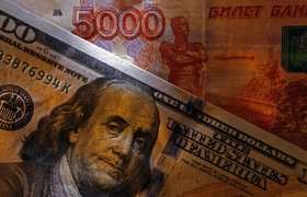 Рубль начал укрепляться по отношению к евро и доллару