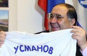 Алишер Усманов помог РФС миллиардом рублей