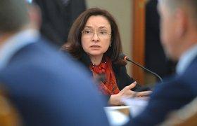 Аналитики Bloomberg рассказали, как ЦБ будет поддерживать рубль дальше