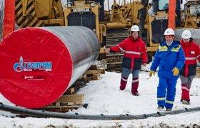 Связанные одним газом: откажется ли Европа от российских энергоресурсов