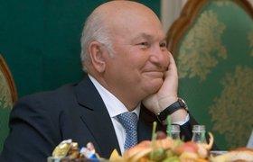 Лужков рассказал, что следует делать с санкционными продуктами