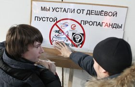 США запускают проект по борьбе с российской пропагандой в Прибалтике