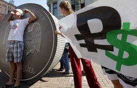 Чего россиянам ждать от доллара и что делать с рублями?