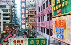 Все, что вам нужно знать о девальвации китайского юаня