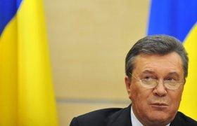 Экс-президента Украины Януковича подозревают в получении взятки в размере 26 млн гривен