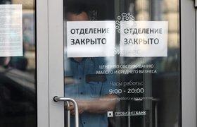 Глава Пробизнесбанка Сергей Леонтьев пропал после отзыва лицензии у его компании