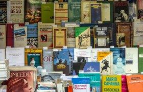 Книги 2015: обязательные к прочтению работы по версии экспертов Financial Times и McKinsey