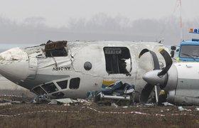 """Авиакомпания, самолет которой разбился в Индонезии, включена в """"черные списки"""" ЕС"""