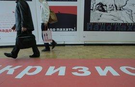 Барометр кризиса: как себя чувствуют предприниматели и их бизнес во время санкций и евро выше 70