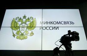 Минкомсвязь хочет запретить иностранным агентам учреждать СМИ