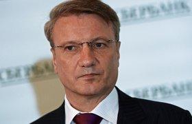У клиентки Сбербанка украли 90000 рублей с кредитной карты, а банк не хочет в этом разбираться