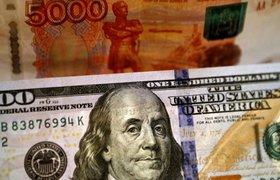 Возврата доллара к 50 рублям можно не ждать еще долго