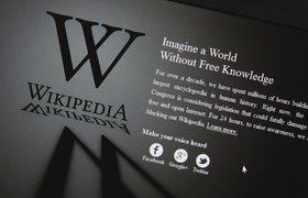 """В соцсетях обсуждают блокировку Википедии и рубль: """"Роскомнадзор принял решение заблокировать рубль"""""""