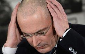 Ходорковский: Россияне имеют право не соблюдать несправедливые законы