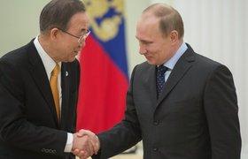 Путин поедет на Генассамблею ООН впервые с 2005 года