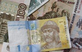 Российский рубль стал основной валютой в ЛНР