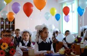 В соцсетях - первосентябрьский флэшмоб и фотографии школьных лет