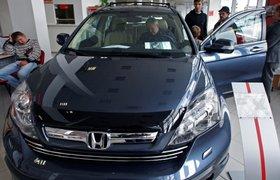 Honda прекращает поставки в Россию автомобилей и мотоциклов