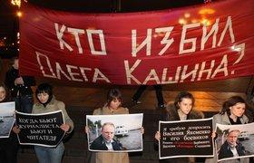 В соцсетях обсуждают журналиста Олега Кашина: дело о покушении на него раскрыто