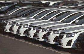 Opel и Chevrolet могут уйти с российского рынка в октябре