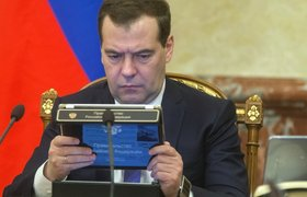 Чиновникам запретили закупать смартфоны дороже 15 тыс. рублей