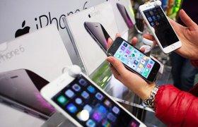 Apple представила новые iPhone 6s, большой iPad Pro и другие новинки