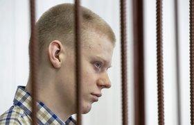 Руфера Подрезова приговорили к 2,3 годам лишения свободы