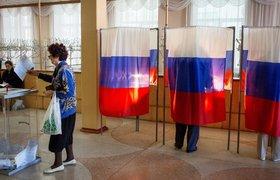 В России прошел Единый день голосования: итоги, нарушения, курьезы, обсуждения в соцсетях