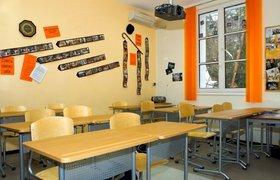 Самые дорогие частные школы Москвы. ФОТО