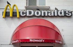 Mcdonald`s выплатит 320 тысяч рублей за пролитый на ребенка кофе