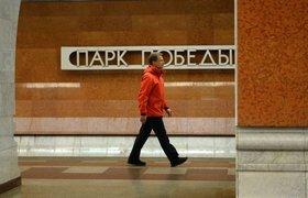 Максим Ликсутов в День без автомобиля поедет на работу на метро