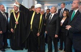 Политолог об открытии соборной мечети: все, что делает Путин, имеет политический подтекст