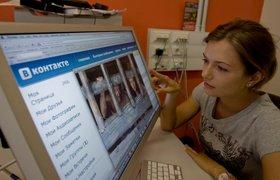 """""""ВКонтакте"""" представит собственный мессенджер"""
