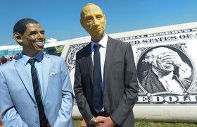 Что обсудят Барак Обама и Владимир Путин на грядущей встрече?