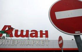 """Роспотребнадзор подал иск против сети """"Ашан"""""""