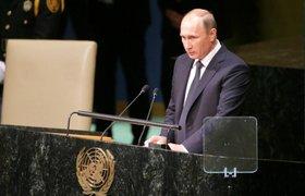 """В соцсетях о выступлении президента России в ООН: """"Из Путина выуживали хрущевский ботинок"""""""