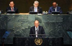 """""""Тон мудрого старца"""": западные СМИ разобрали выступление Путина в ООН"""