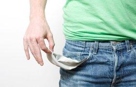 В России вступил в силу закон о банкротстве физических лиц
