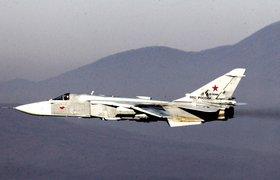 Саудовская Аравия требует от России прекратить военную кампанию в Сирии