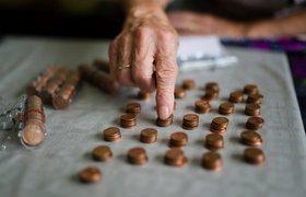 Минэкономразвития сулит дальнейший спад доходов населения