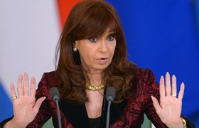 """Президент Аргентины станцевала """"невероятный"""" танец на предвыборном мероприятии. ВИДЕО"""