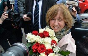 """В соцсетях пишут о """"самой справедливой нобелевке последнего времени"""", врученной Светлане Алексиевич"""