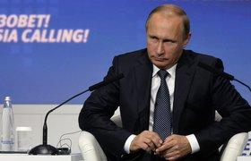 Пик кризиса в экономике РФ пройден, заявил Путин