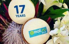 """""""Нам 17, у нас есть загранпаспорт"""". Как Mail.ru Group празднует день рождения. ФОТО"""