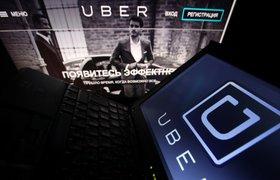 Как сервис такси Uber становится службой доставки для малого бизнеса