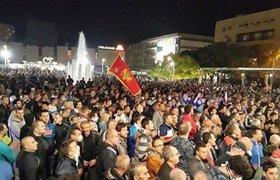 Эксперты: причины беспорядков в Черногории кроются в стремлении страны в НАТО
