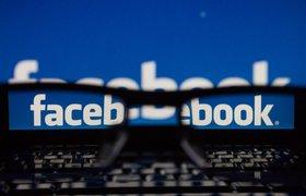 Facebook будет сообщать пользователям о взломе их аккаунтов спецслужбами